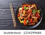 Delicious Asian Teriyaki Beef...