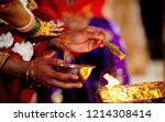 sacred fire ritual at the... | Shutterstock . vector #1214308414