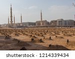 Jannat Al Baqi. Ancient Graves...