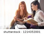 young businesswoman at a...   Shutterstock . vector #1214352001