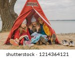 happy children sitting on the...   Shutterstock . vector #1214364121