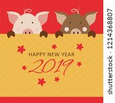 happy chinese new year 2019 ... | Shutterstock .eps vector #1214368807