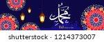 eid milad un nabi banner design ... | Shutterstock .eps vector #1214373007