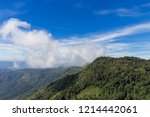 the blue sky and cloudy over... | Shutterstock . vector #1214442061