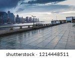 hongkong city skyline  vitoria... | Shutterstock . vector #1214448511