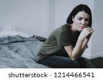 portrait of sad dark haired...   Shutterstock . vector #1214466541