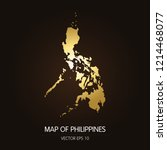 gold map of philippines... | Shutterstock .eps vector #1214468077