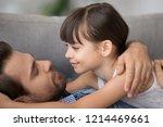 diverse multi ethnic family... | Shutterstock . vector #1214469661