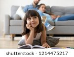 close up little adorable... | Shutterstock . vector #1214475217