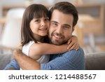 close up portrait multiracial... | Shutterstock . vector #1214488567