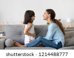 attractive woman and little... | Shutterstock . vector #1214488777