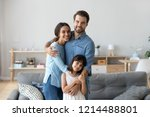 cheerful diverse multi ethnic... | Shutterstock . vector #1214488801
