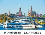 moscow  russia   october 13 ... | Shutterstock . vector #1214492611