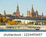 moscow  russia   october 13 ... | Shutterstock . vector #1214493457