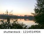 summer landscape pink and... | Shutterstock . vector #1214514904