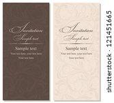 wedding invitation cards... | Shutterstock .eps vector #121451665