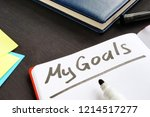 my goals handwritten in the... | Shutterstock . vector #1214517277