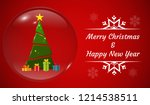 red background with christmas...   Shutterstock .eps vector #1214538511
