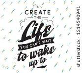 inspirational quote  motivation.... | Shutterstock .eps vector #1214540941