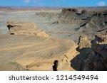 grey badlands seen from skyline ... | Shutterstock . vector #1214549494