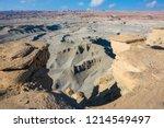 grey badlands seen from skyline ... | Shutterstock . vector #1214549497