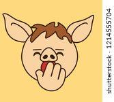 Emoji With Dreamy Or Sleepy Pig ...