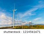 white wind turbine for... | Shutterstock . vector #1214561671