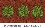mulching of beds  plants  soil...   Shutterstock .eps vector #1214563774