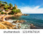 beautiful summertime travel... | Shutterstock . vector #1214567614