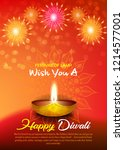 diwali golden diya poster red... | Shutterstock .eps vector #1214577001
