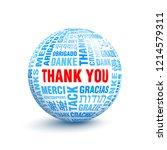 3d volumetric ball with words...   Shutterstock .eps vector #1214579311