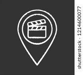 film locations chalk icon.... | Shutterstock .eps vector #1214600077