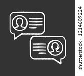 customer live chat chalk icon.... | Shutterstock .eps vector #1214609224