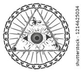 stylized spiritualist symbol. a ... | Shutterstock .eps vector #1214625034