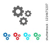 gears icon vector | Shutterstock .eps vector #1214671237