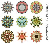 set of six abstract decorative... | Shutterstock .eps vector #1214718034