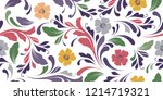 decorative floral pattern with... | Shutterstock .eps vector #1214719321