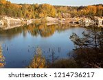 gorgeous golden trees and rocks ... | Shutterstock . vector #1214736217