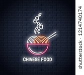 chinese food neon logo. chinese ... | Shutterstock .eps vector #1214740174