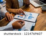 administrator business man... | Shutterstock . vector #1214769607