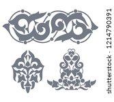 symmetric decorative elements...   Shutterstock .eps vector #1214790391