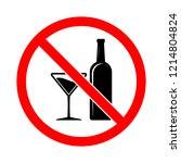 no alcohol sign. vector...   Shutterstock .eps vector #1214804824