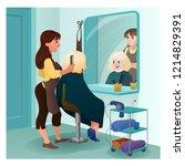 professional hairdresser... | Shutterstock .eps vector #1214829391