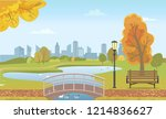 autumn city park with pond and... | Shutterstock .eps vector #1214836627