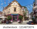 kapana  plovdiv  bulgaria  ... | Shutterstock . vector #1214873074