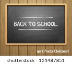 black chalkboard.vector | Shutterstock .eps vector #121487851