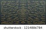 vector flourishes. swirl ... | Shutterstock .eps vector #1214886784
