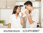 couples drink coffee together... | Shutterstock . vector #1214918887