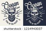 vintage monochrome nautical... | Shutterstock .eps vector #1214943037