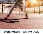 dynamic game. nice young man... | Shutterstock . vector #1214958037